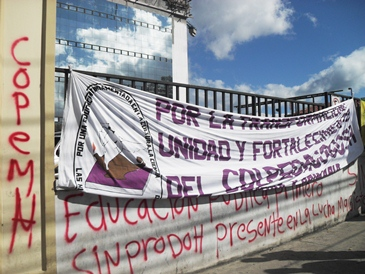 Régimen de Porfirio Lobo, pretende solventar crisis en el INPREMA nombrando nueva comisión interventora